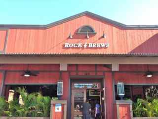 Rock and Brews restaurant in Paia Maui HI 96779