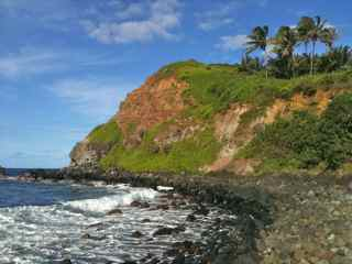 vacant land for sale, farms and acreages for sale, featured listings for sale on Maui